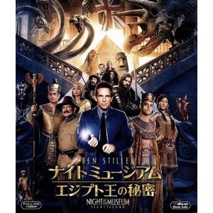ナイトミュージアム/エジプト王の秘密 ブルーレイ&DVD(Blu−ray Disc)/ベン・スティラー,ロビン・ウィリアムズ,オーウェン・ウィルソン,シ|bookoffonline