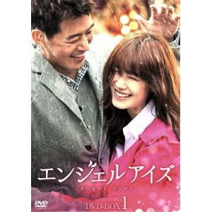 エンジェルアイズ DVD−BOX1/イ・サンユン,ク・ヘソン,V.I