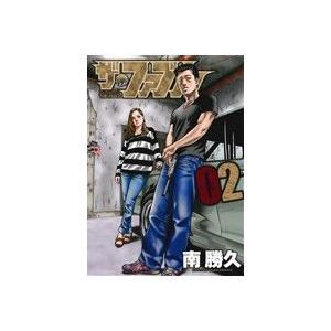 ザ・ファブル(02) ヤングマガジンKCSP/南勝久(著者)