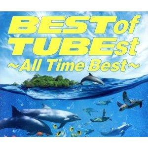 BEST of TUBEst 〜All Time Best〜/TUBE|bookoffonline