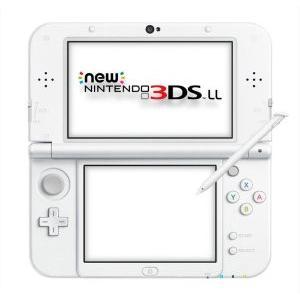 Newニンテンドー3DS LL パールホワイト/本体(携帯ゲーム機) bookoffonline