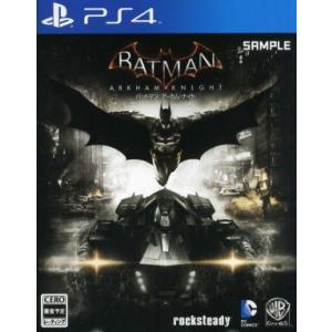 バットマン アーカム・ナイト/PS4