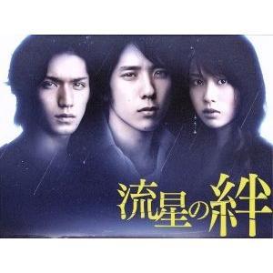 流星の絆 Blu−ray BOX(Blu−ray Disc)...