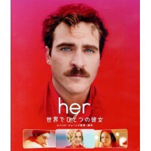 her/世界でひとつの彼女(Blu−ray Disc)/ホアキン・フェニックス,エイミー・アダムス,...