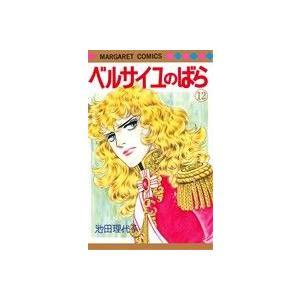 ベルサイユのばら(12) マーガレットC/池田理代子(著者)|bookoffonline