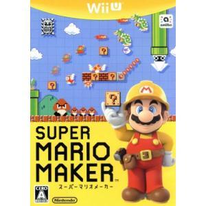 スーパーマリオメーカー/WiiU