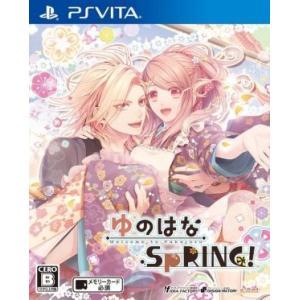 ゆのはなSpRING!/PSVITA bookoffonline