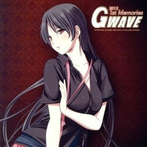 GWAVE 2012 1st Memories ゲーム...