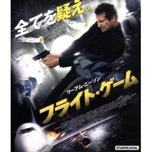 フライト・ゲーム スペシャル・プライス(Blu−ray Disc)/リーアム・ニーソン,ジュリアン・...