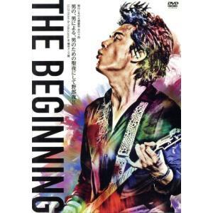 福山☆冬の大感謝祭 其の十四 THE BEGINNING(通常版)/福山雅治|bookoffonline