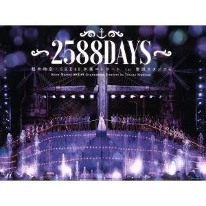 松井玲奈・SKE48卒業コンサートin豊田スタジアム〜258...