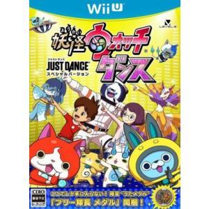 妖怪ウォッチダンス JUST DANCE スペシャルバージョン/WiiU|bookoffonline