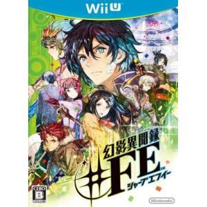 幻影異聞録#FE /WiiU