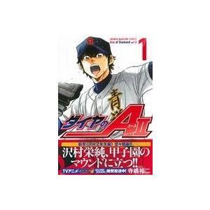 ダイヤのA actII(1) マガジンKC/寺嶋裕二(著者)|bookoffonline