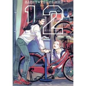 聖☆おにいさん(12) モーニングKC/中村光(著者)|bookoffonline