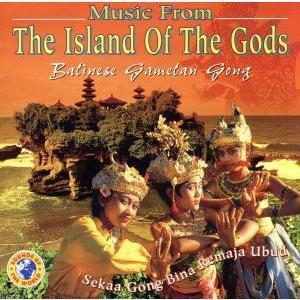 【輸入盤】Balinese Gamelan Gong/SekagongBina(アーティスト)|bookoffonline