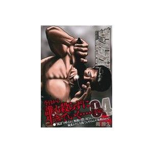 ザ・ファブル(04) ヤングマガジンKCSP/南勝久(著者)