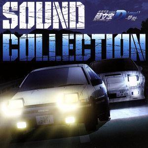 新劇場版 頭文字[イニシャル]D Legend3 −夢現− Sound Collection/(頭文...