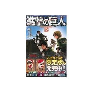 進撃の巨人(18) マガジンKC/諫山創(著者)|bookoffonline
