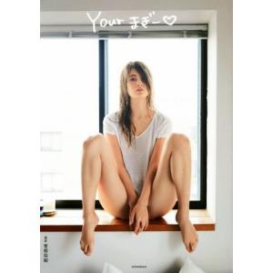 マギー写真集 Your まぎー/マギー,曽根将樹|bookoffonline