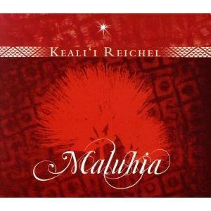 【輸入盤】Maluhia/ケアリイ・レイシェル|bookoffonline
