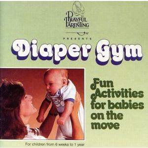 【輸入盤】Diaper Gym/Kimbo|bookoffonline
