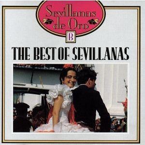 【輸入盤】Sevillanas De Oro / Vol.2/(オムニバス)