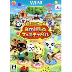 【ソフト単品】どうぶつの森 amiiboフェスティバル/WiiU|bookoffonline