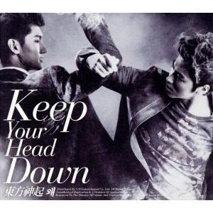 【輸入盤】Keep Your Head Down/東方神起|bookoffonline
