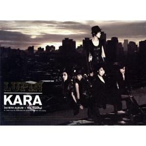 【輸入盤】KARA:3rd MINI ALBUM LUPIN...