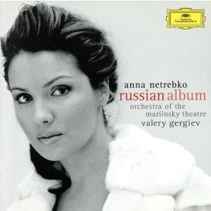 【輸入盤】RUSSIAN ALBUM/アンナ・ネトレプコ,Mariinsky Orchestra,ワレリー・ゲルギエフ|bookoffonline