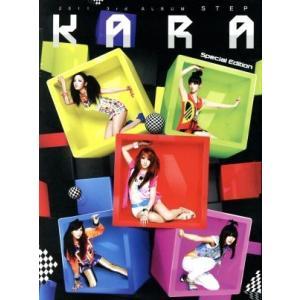 【輸入盤】STEP:2011 3rd ALBUM/KARA...