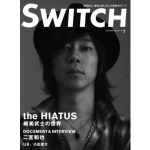 SWITCH(VOL.28 NO.7)/スイッチ・パブリッシング(その他)|bookoffonline