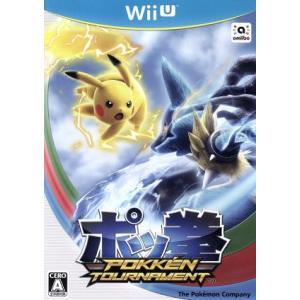 ポッ拳 POKKEN TOURNAMENT/WiiU|bookoffonline