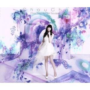 "ChouCho ColleCtion""bouquet""(初回限定版)/ChouCho"