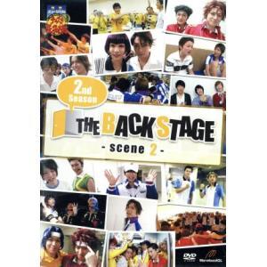 ミュージカル テニスの王子様 2nd Season THE BACKSTAGE Scene2/小越勇...