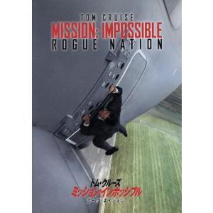 ミッション:インポッシブル/ローグ・ネイション/トム・クルーズ(出演、製作),レベッカ・ファーガソン...