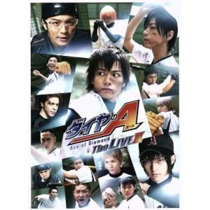 ダイヤのA The LIVE II(Blu−ray Disc)/小澤廉,廣瀬智紀,和田琢磨,寺嶋裕二...