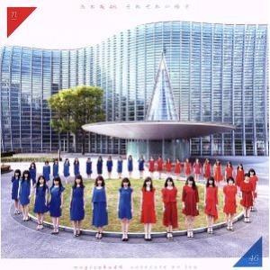 それぞれの椅子(TYPE−D)(DVD付)/乃木坂46