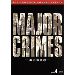 MAJOR CRIMES〜重大犯罪課 <フォース・シーズン> コンプリート・ボックス/メアリー・マクドネル,G.W.ベイリー,トニー・デニソン|bookoffonline
