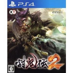 討鬼伝2/PS4