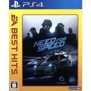 ニード・フォー・スピード EA BEST HITS/PS4|bookoffonline