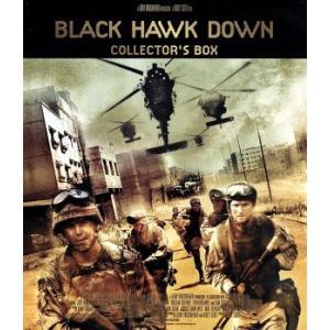 ブラックホーク・ダウン コレクターズBOX(エクステンデッド・カット)(初回生産限定版)(Blu−r...