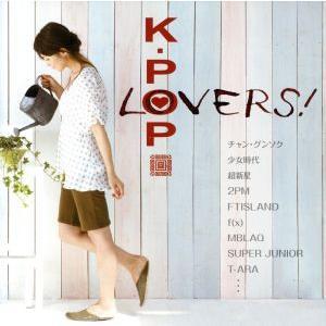【輸入盤】K−POP LOVERS!/(オムニバス)の画像
