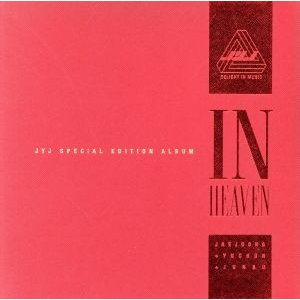 【輸入盤】IN HEAVEN SPECIAL EDITION/JYJ|bookoffonline
