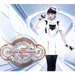 infinite synthesis 3(初回限定盤)(2DVD付)/fripSide|bookoffonline