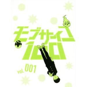 モブサイコ100 vol.001(初回仕様版)/ONE(原作...