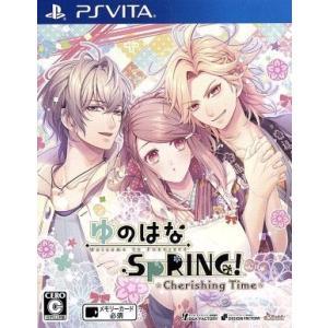ゆのはなSpRING! 〜Cherishing Time〜 /PSVITA