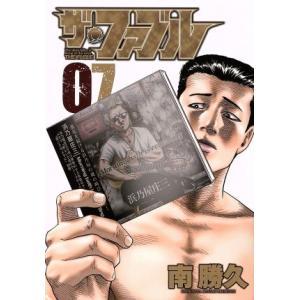 ザ・ファブル(07) ヤングマガジンKCSP/南勝久(著者)