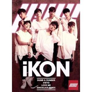 DUMB & DUMBER(DVD付)/iKON|bookoffonline